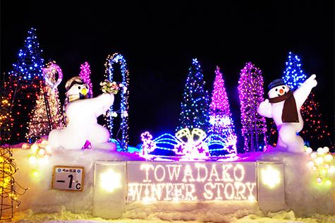 十和田湖冬物語の写真