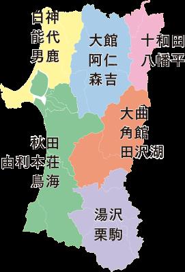 エリア別秋田県地図